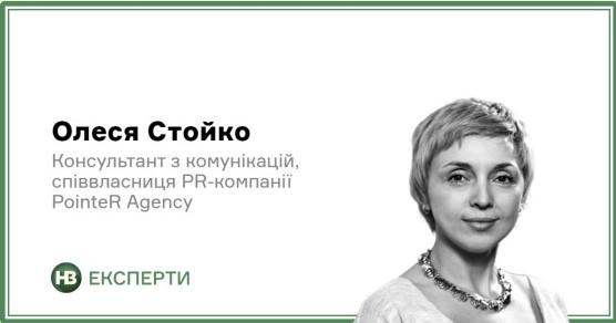 По слідах дрифту на Софіївській. Як відмитися від кризи у публічному просторі?